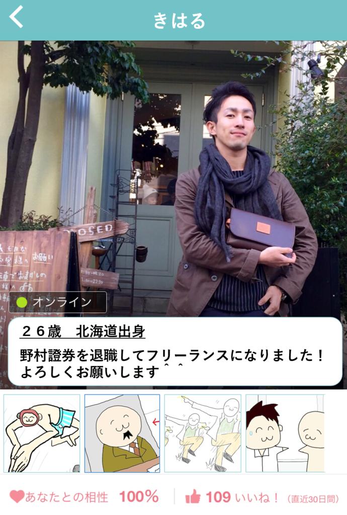 f:id:kisaru:20161208062018p:plain