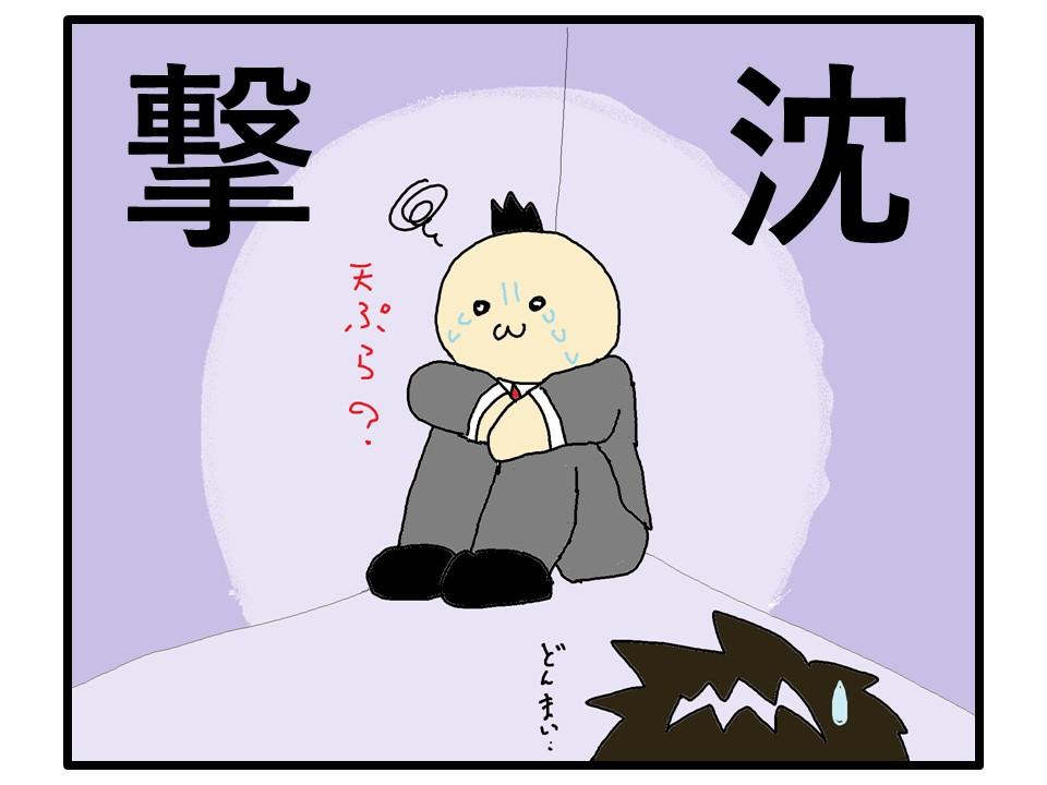 f:id:kisaru:20161213205524j:plain