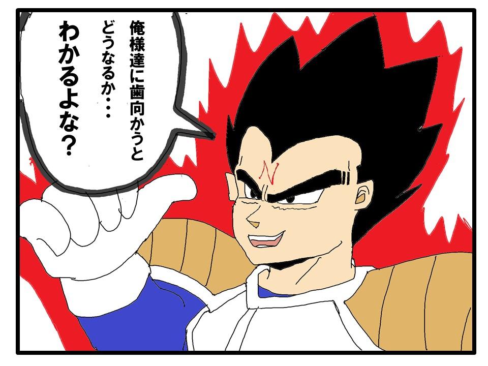 f:id:kisaru:20161215212608j:plain