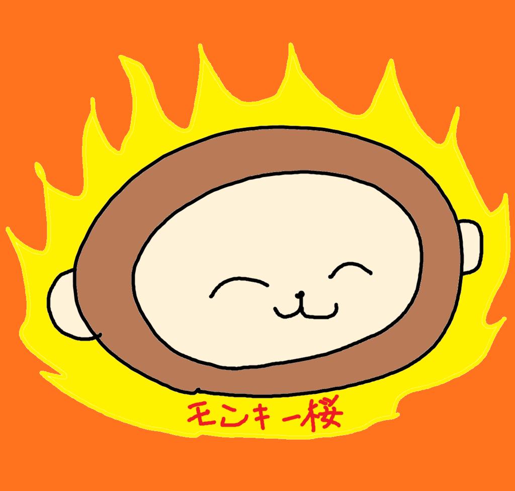 f:id:kisaru:20161215213346p:plain