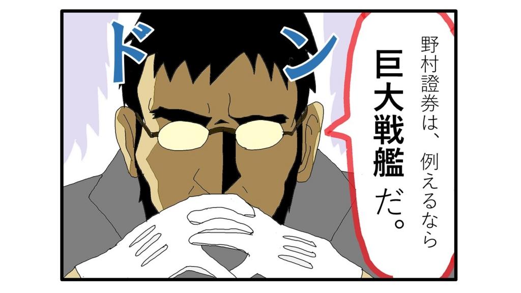 f:id:kisaru:20161217123039j:plain