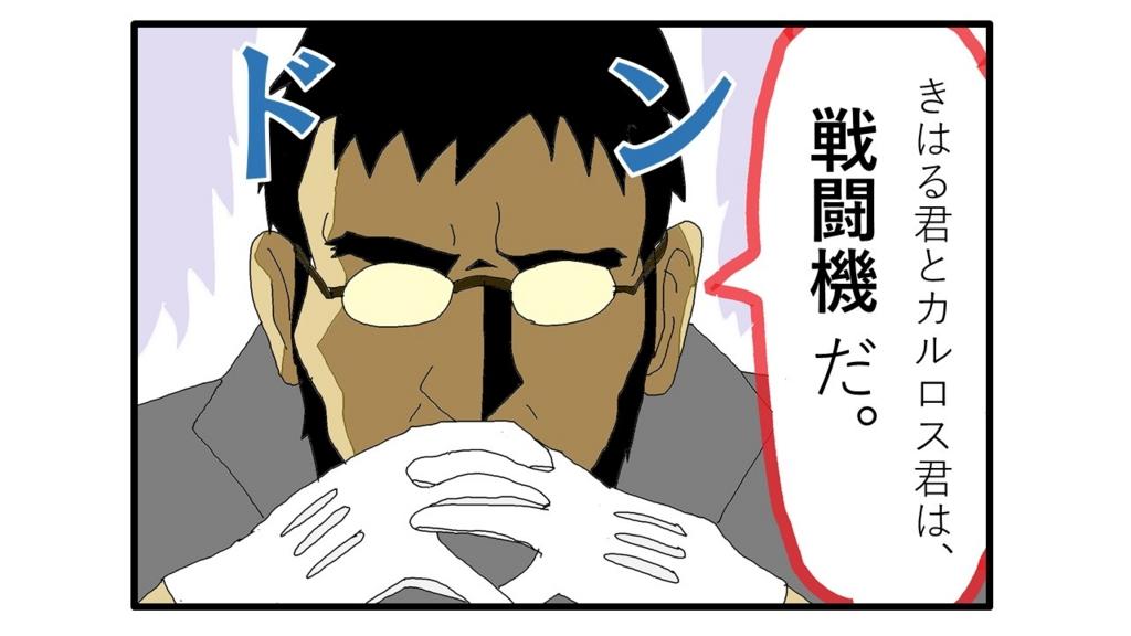 f:id:kisaru:20161217123133j:plain