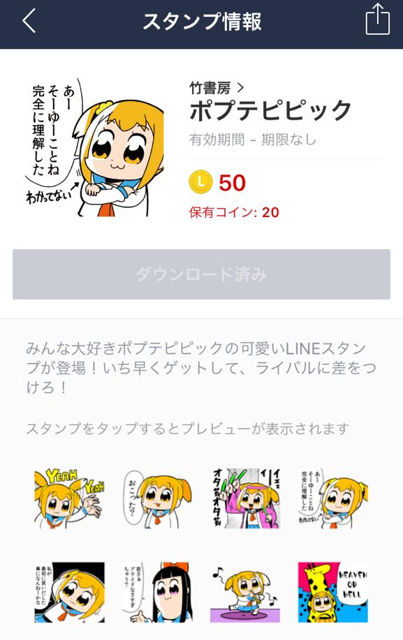 f:id:kisaru:20161219190109p:plain