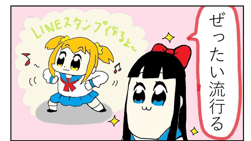 f:id:kisaru:20161219193303j:plain