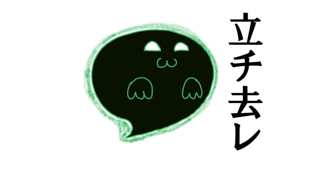f:id:kisaru:20161223213926j:plain