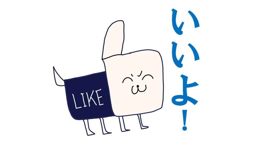 f:id:kisaru:20161223214814j:plain