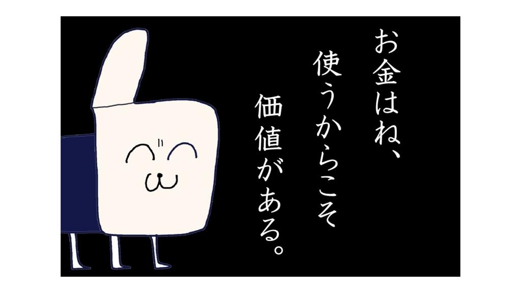 f:id:kisaru:20161223214837j:plain