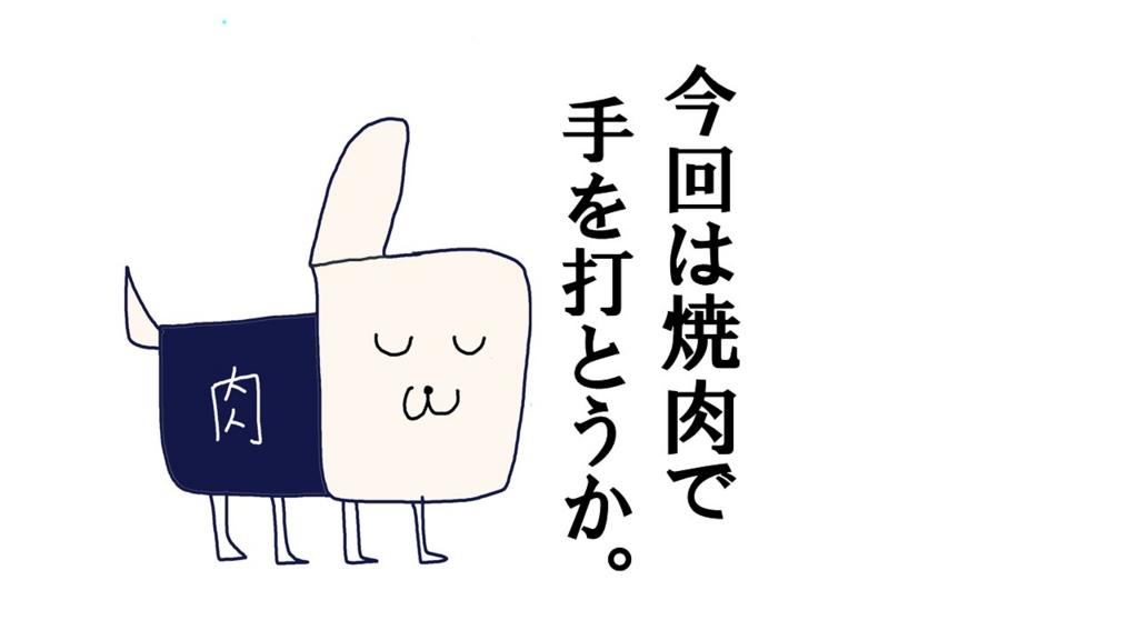 f:id:kisaru:20161223214845j:plain
