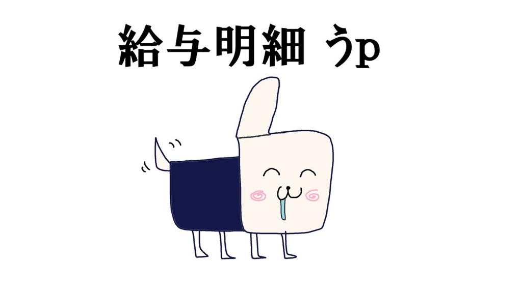 f:id:kisaru:20161223215121j:plain