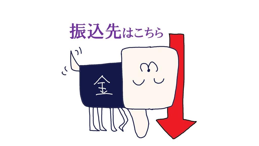 f:id:kisaru:20161223215139j:plain