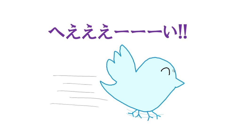 f:id:kisaru:20161223220159j:plain