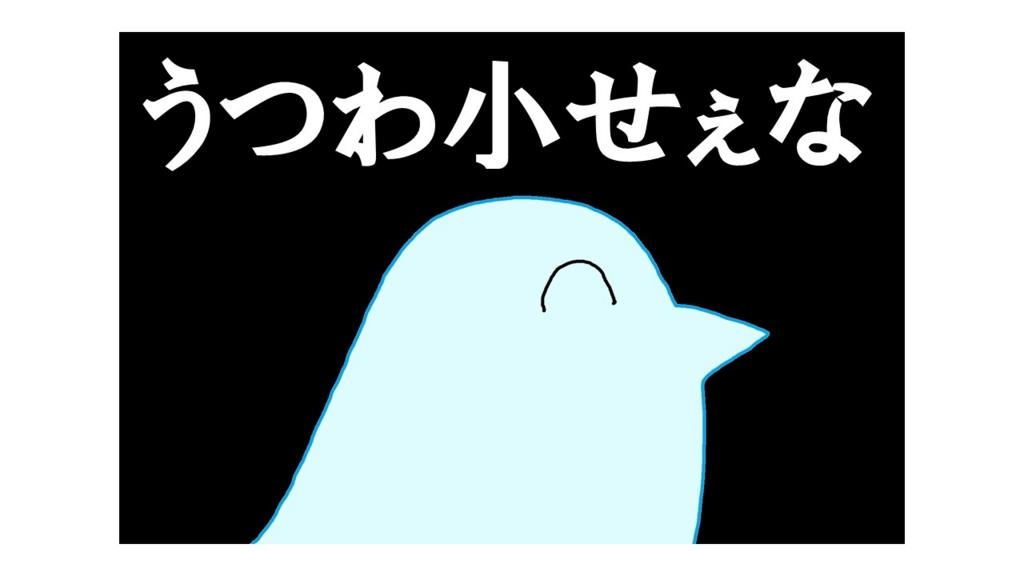 f:id:kisaru:20161223220209j:plain