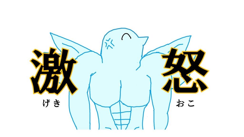 f:id:kisaru:20161223220215j:plain