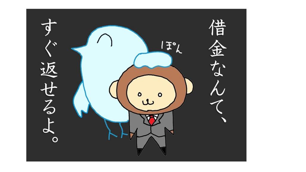 f:id:kisaru:20161223220225j:plain