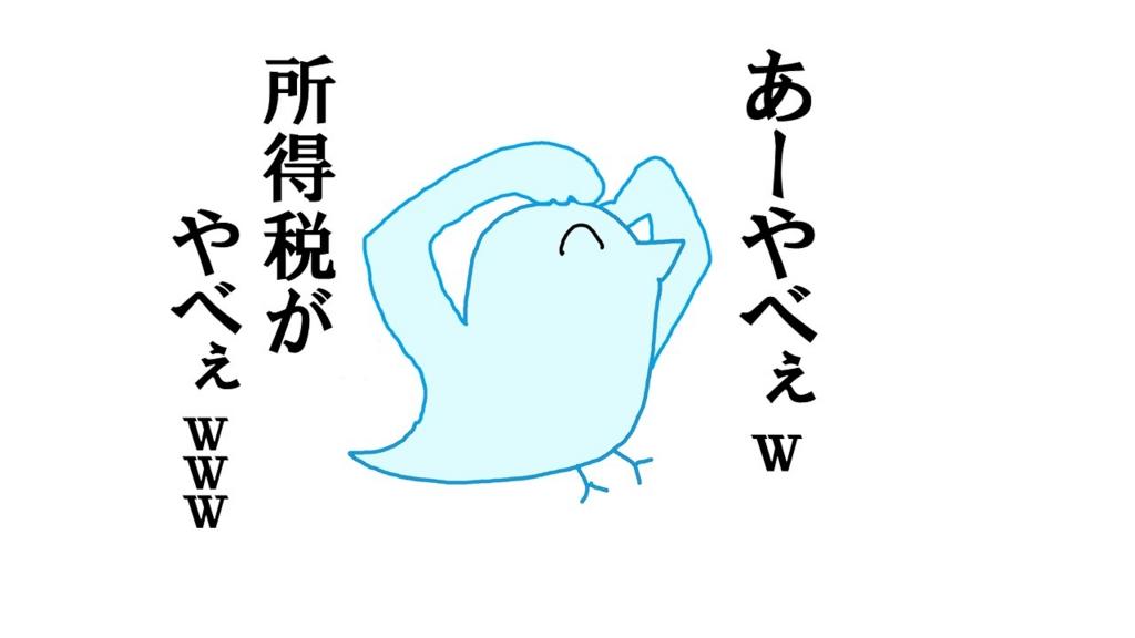 f:id:kisaru:20161223220233j:plain