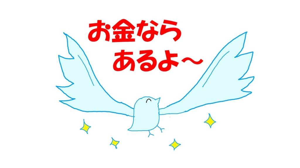 f:id:kisaru:20161223220250j:plain