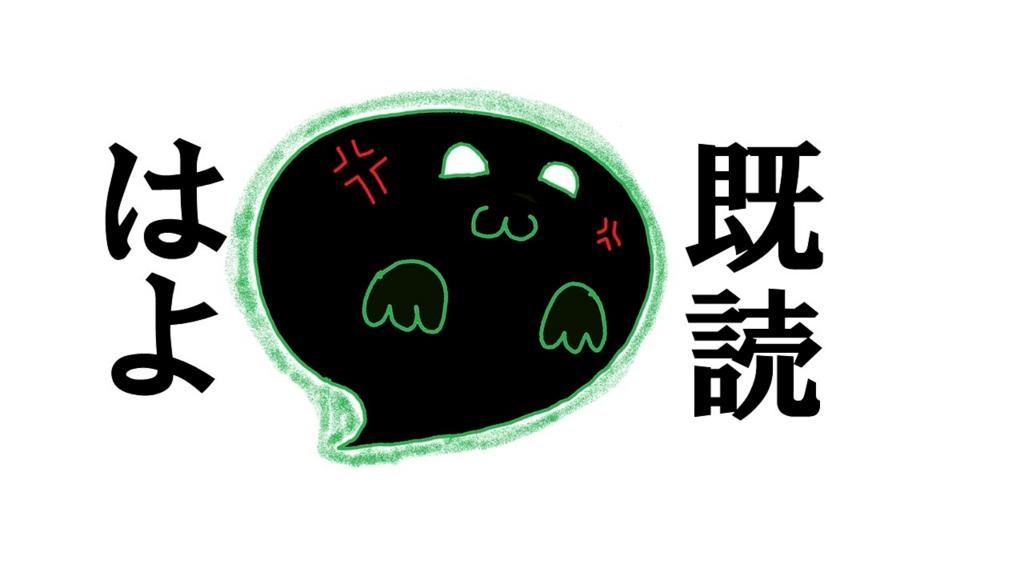 f:id:kisaru:20161223220627j:plain