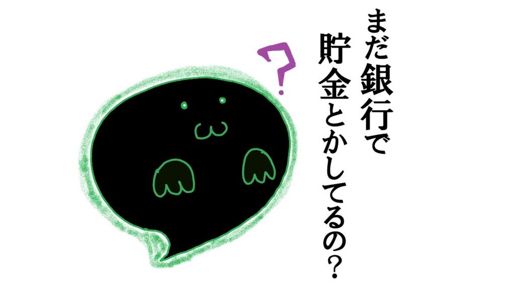 f:id:kisaru:20161223220631j:plain