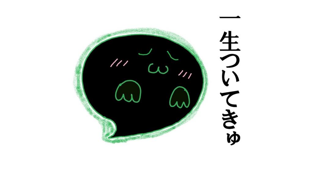 f:id:kisaru:20161223220639j:plain