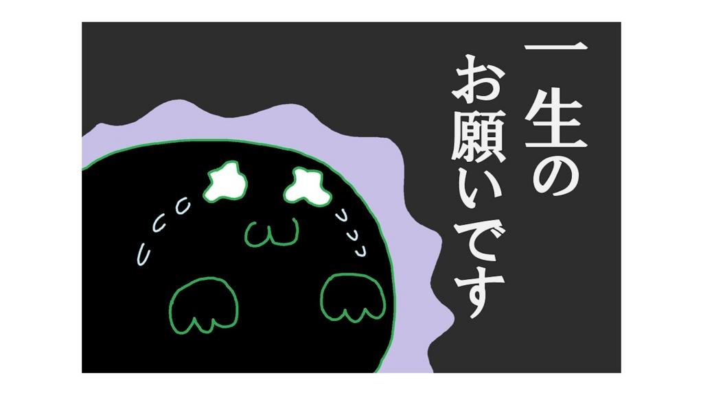 f:id:kisaru:20161223220648j:plain