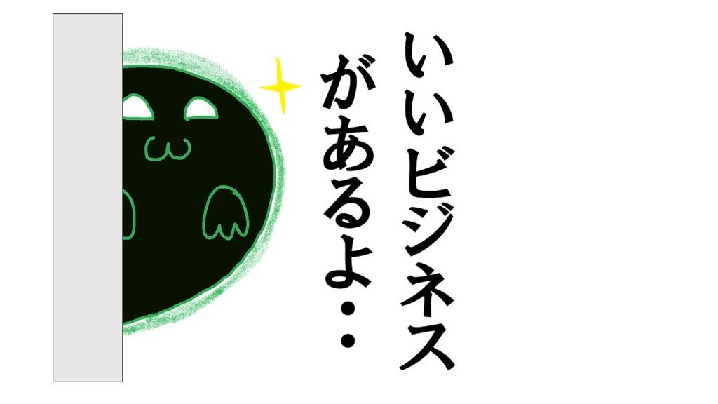 f:id:kisaru:20161223220650j:plain