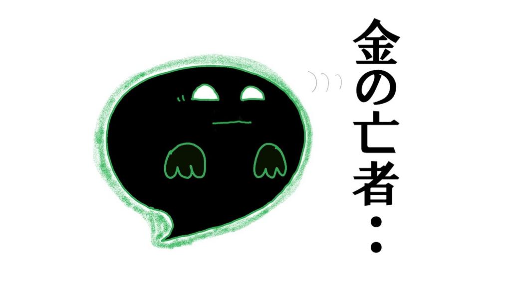 f:id:kisaru:20161223220947j:plain