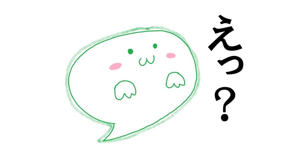 f:id:kisaru:20161223221003j:plain