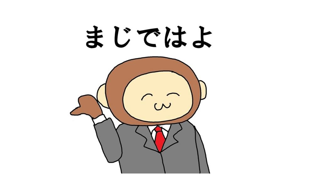 f:id:kisaru:20161223221707j:plain