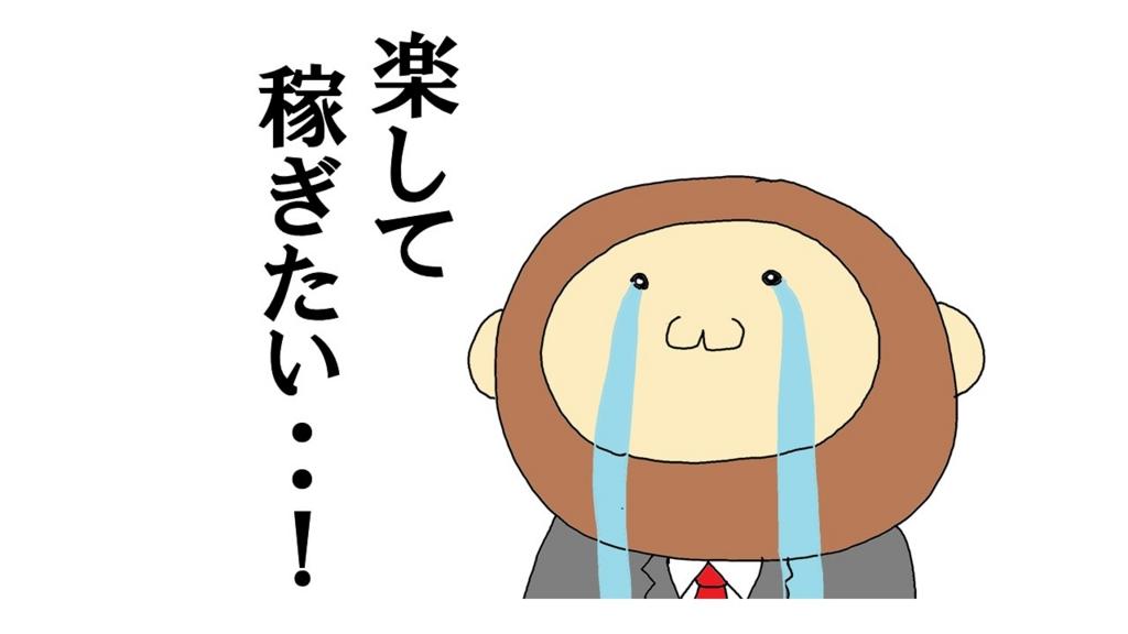 f:id:kisaru:20161223221723j:plain