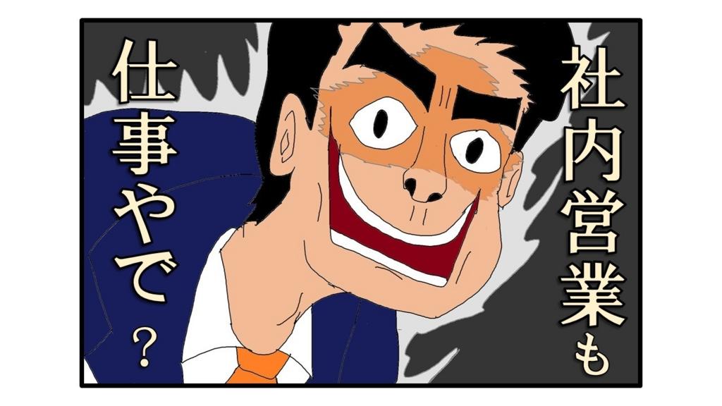 f:id:kisaru:20161223222005j:plain