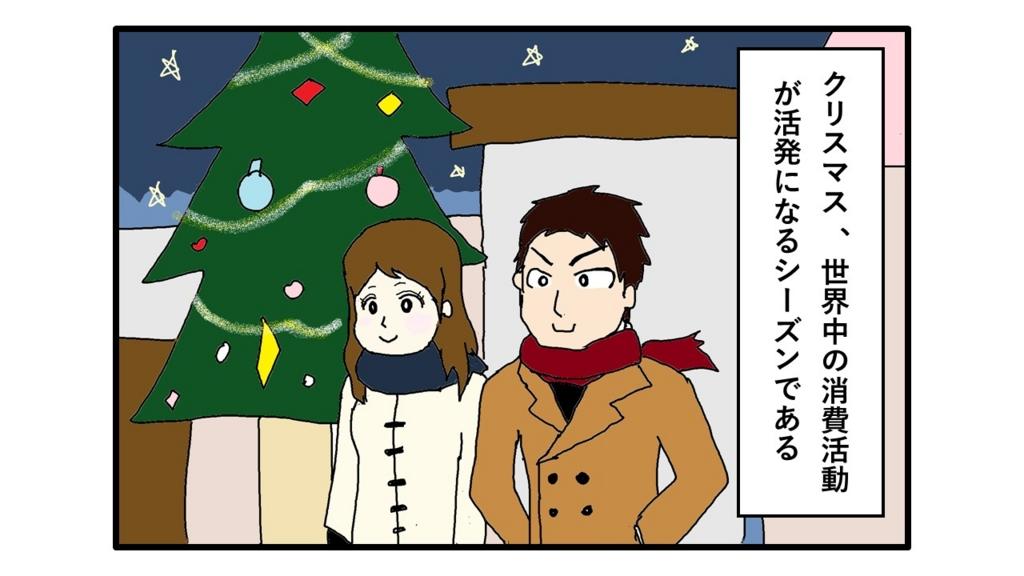 f:id:kisaru:20161224180905j:plain