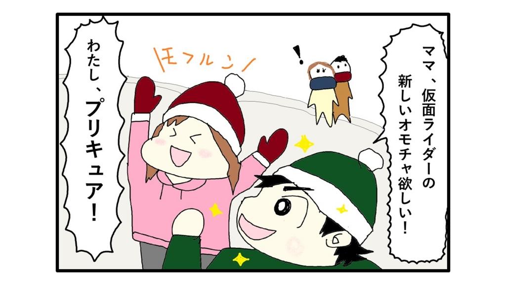 f:id:kisaru:20161224180911j:plain