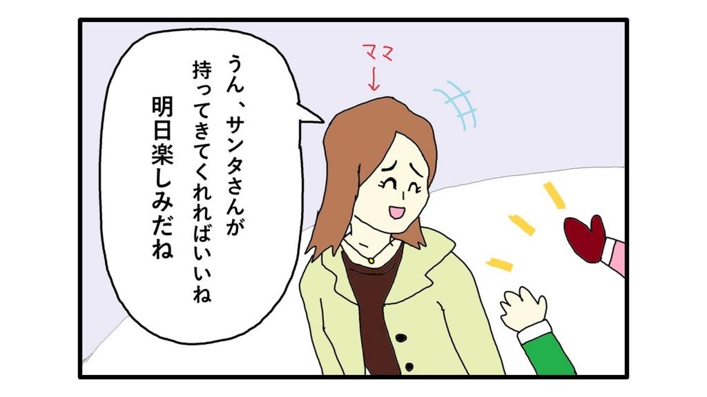 f:id:kisaru:20161224180917j:plain