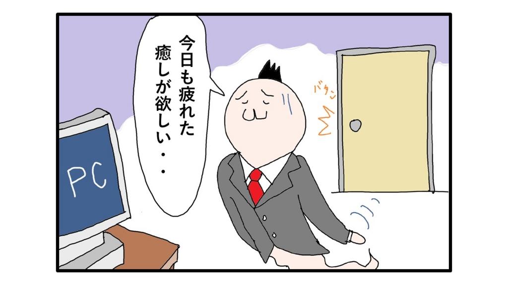 f:id:kisaru:20161226203039j:plain