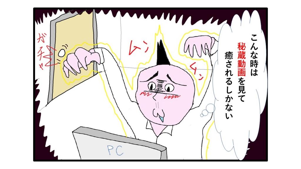 f:id:kisaru:20161226203048j:plain