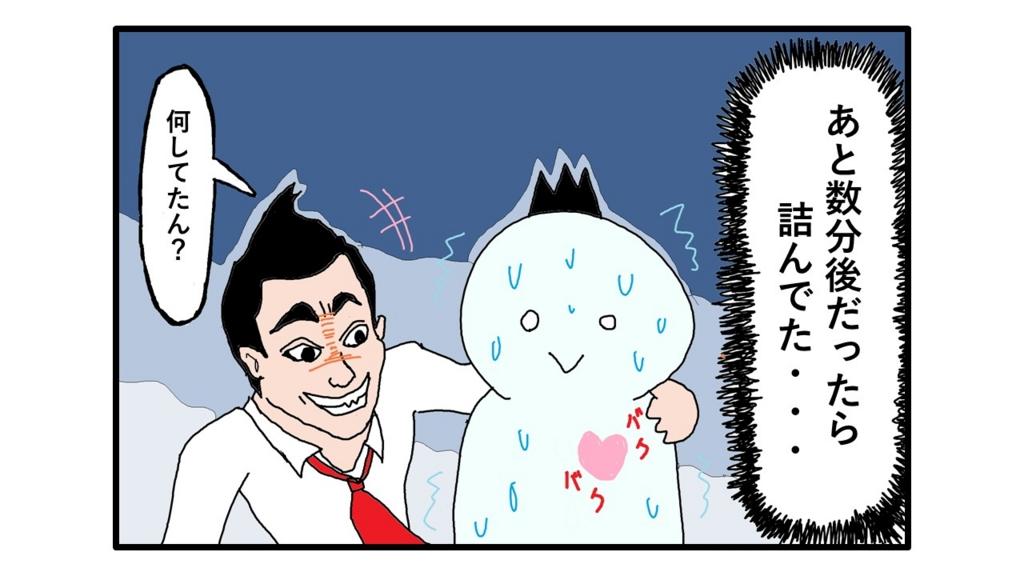 f:id:kisaru:20161226203122j:plain