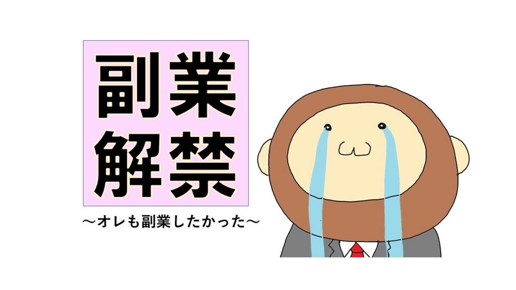 f:id:kisaru:20161227211425j:plain