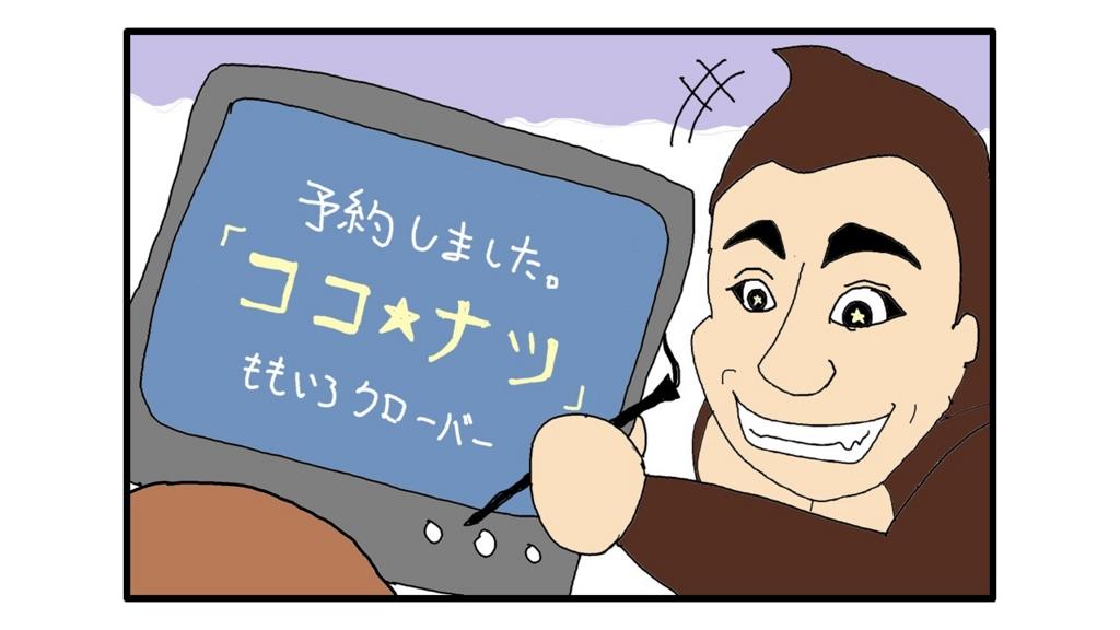 f:id:kisaru:20161229203621j:plain