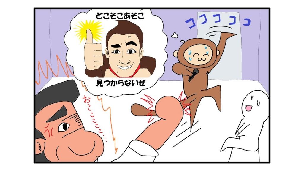 f:id:kisaru:20161229203707j:plain