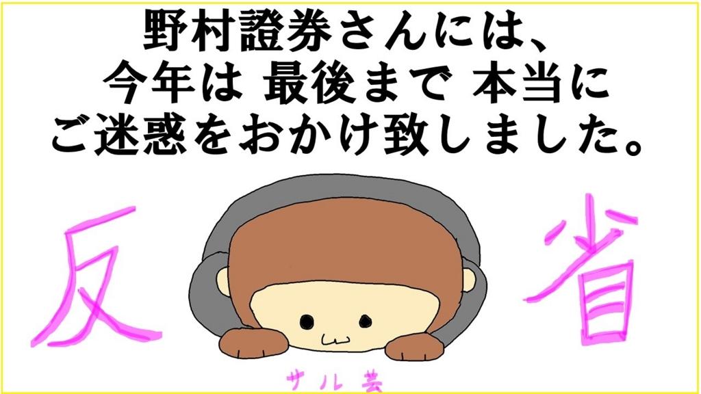 f:id:kisaru:20161231033826j:plain