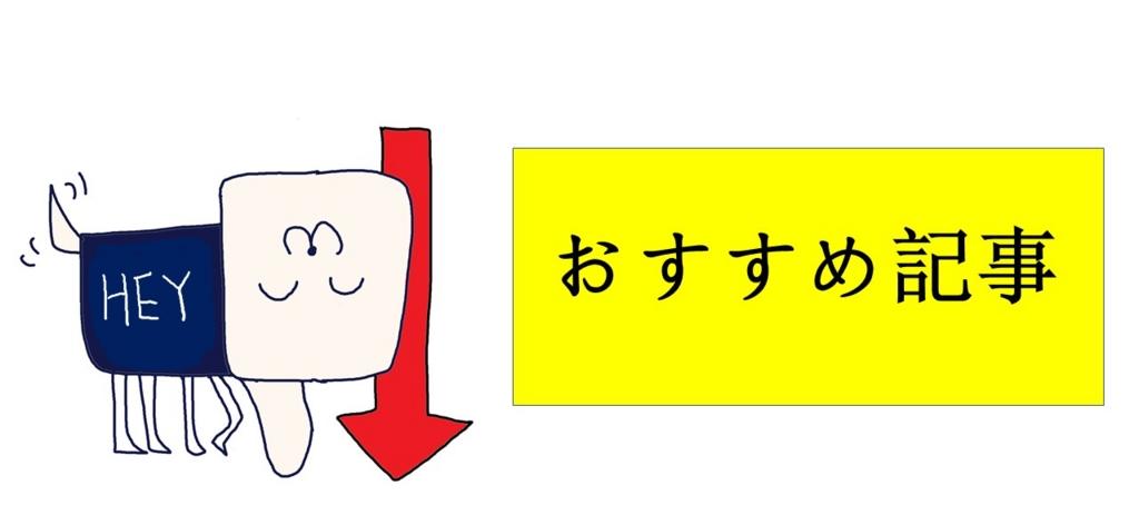 f:id:kisaru:20161231225451j:plain