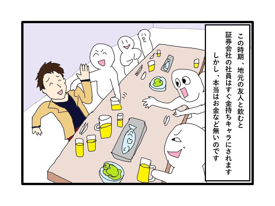 f:id:kisaru:20170102194151j:plain