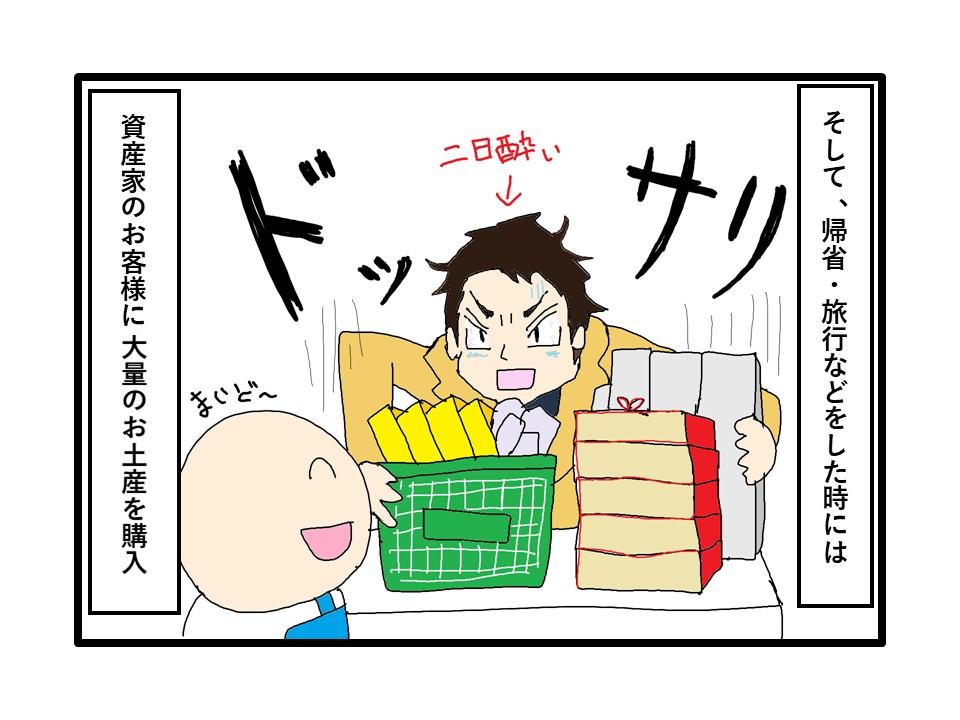 f:id:kisaru:20170102194227j:plain
