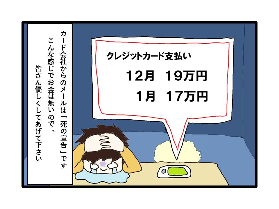 f:id:kisaru:20170102194256j:plain