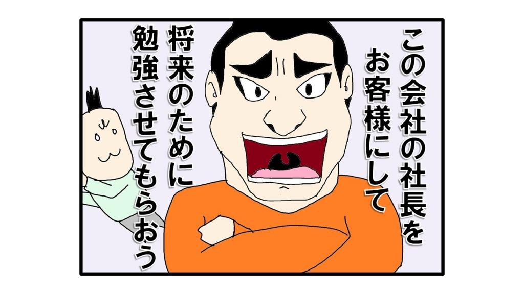 f:id:kisaru:20170104234613j:plain