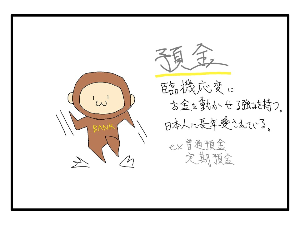 f:id:kisaru:20170109225344j:plain