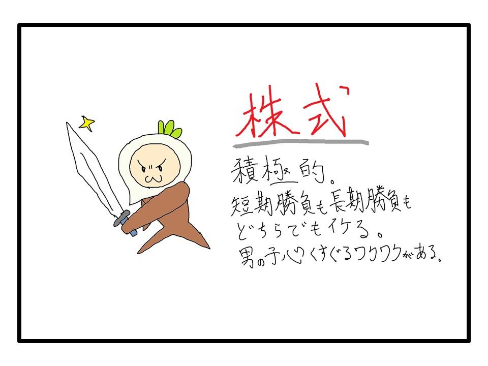 f:id:kisaru:20170109225429j:plain