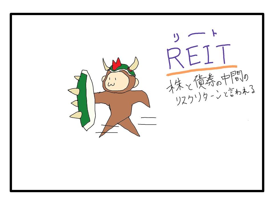 f:id:kisaru:20170109225645j:plain