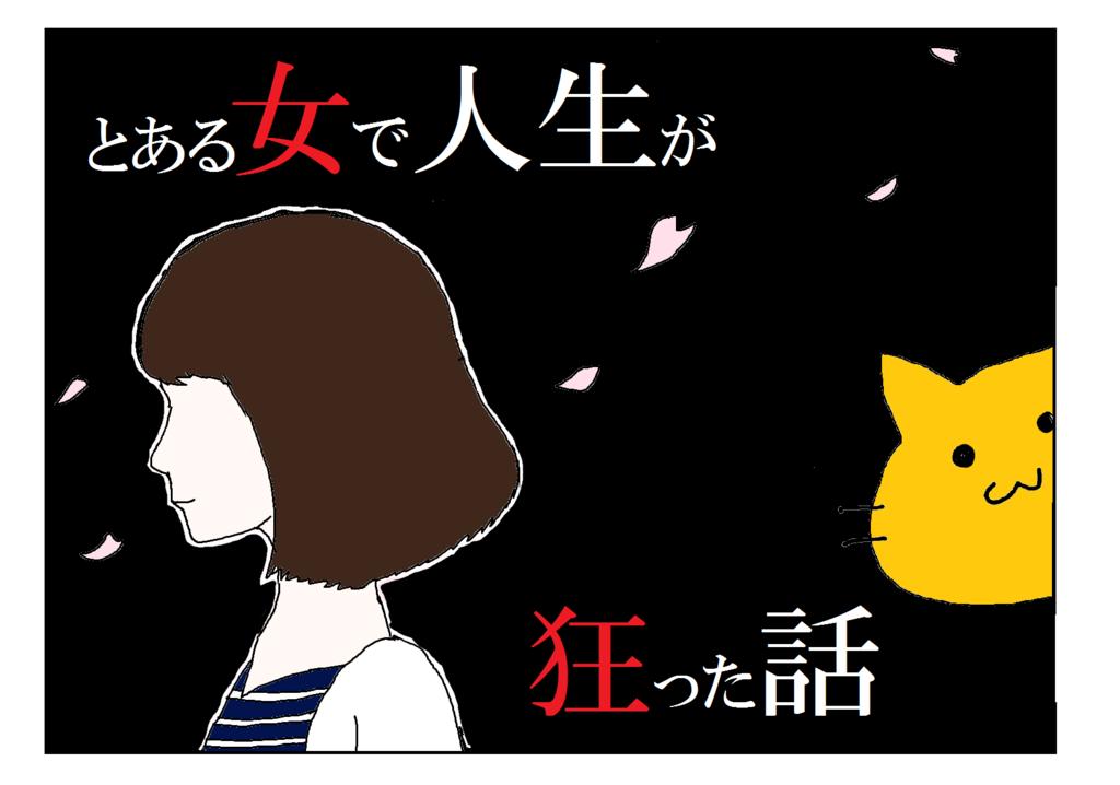 f:id:kisaru:20170113203331p:plain