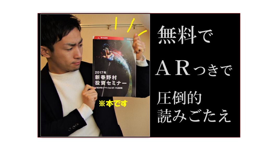 f:id:kisaru:20170118172314p:plain
